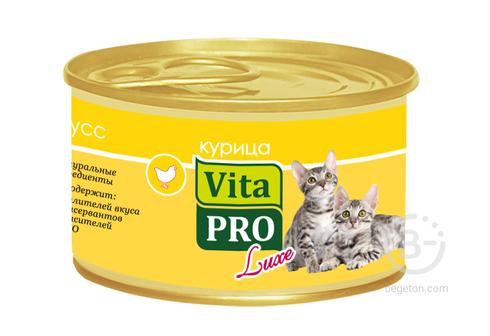 Консервы для котят Luxe влажный корм для котят всех пород, мусс, курица (85 гр)