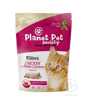 Корм для кошек корм для котят всех пород, курица (1,5 кг)