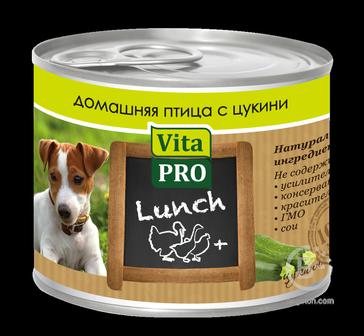 Консервы для взрослых собак Lunch влажный корм для взрослых собак всех пород, домашняя птица и цукини (200 гр)