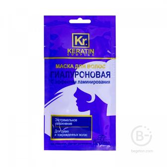 Флоресан Keratin-Complex Маска для волос Гиалуроновая с эффектом ламинирования 25 мл