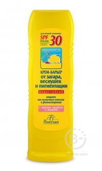 Флоресан Защита от солнца Крем-барьер от загара веснушек пигментации SPF 30 125 мл
