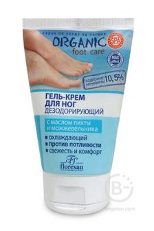 Флоресан Organic Foot Care Гель-крем для ног Дезодорирующий 100 мл