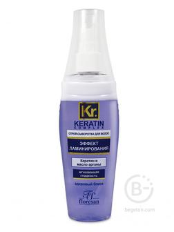Флоресан Keratin-Complex Спрей-Сыворотка Эффект ламинирования 135 мл