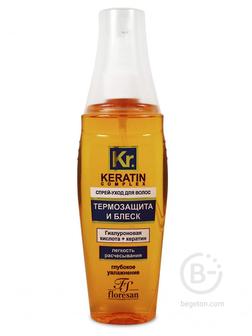 Флоресан Keratin-Complex Спрей-уход для волос Термозащита и блеск 135 мл