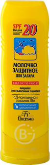 Флоресан Защита от солнца Молочко защитное для загара SPF 10 Водостойкое 125 мл