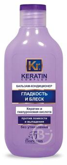 Флоресан Keratin-Complex Бальзам-Кондиционер Гладкость и блеск 300 мл