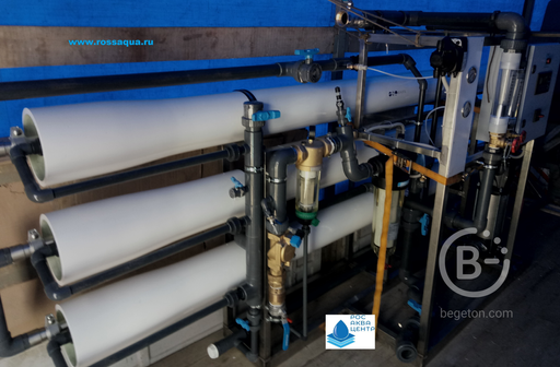 Мембранная установка очистки воды «РосАква-М»