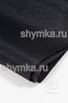 Ткань Антислик с антискользящим покрытием ЧЕРНАЯ ширина 1,5м