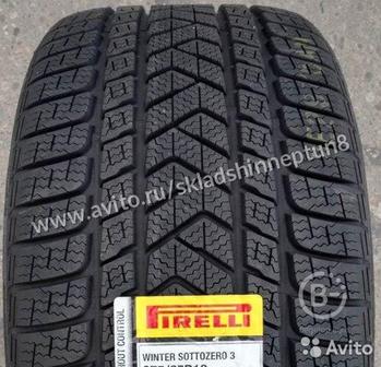 Pirelli Winter Sottozero Serie3 RunFlat 275/35 R21