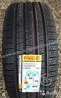 Pirelli Scorpion Verde All Season 285/40 R22 XL Y