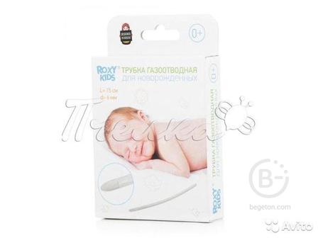 Трубка газоотводная для новорожденных многоразовая
