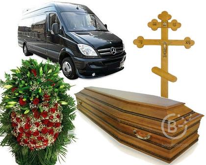 Ритуальные услуги. Организация похорон(Круглосуточно!)