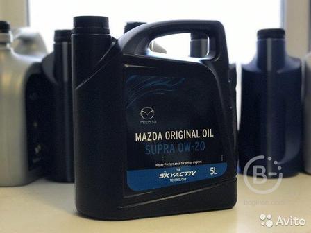 Масло моторное Mazda Original OIL Supra 0W20