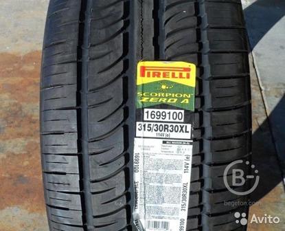 315 30 30 pirelli Scorpion Zero Asimmetrico новые