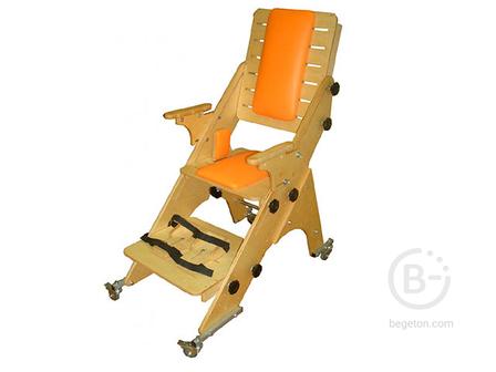 Опора для сидения ОС 005.1