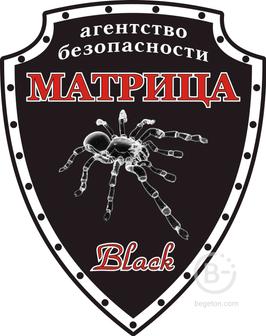 Монтаж Систем охраны и Видеонаблюдения