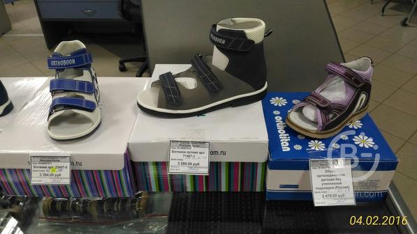 Детская ортопедическая обувь. (производство Россия)