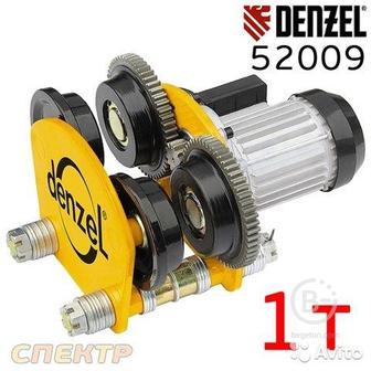 Электрическая каретка для тельфера denzel T-1000