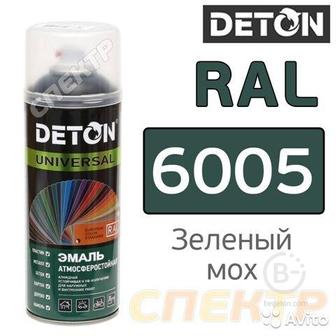 Краска для металла и крыш RAL 6005 Зеленый мох
