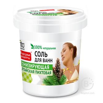 Фитокосметик - Народные рецепты Алтайская соль-пена для ванн Пихтовая Тонизирующая 175г банка