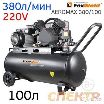 Компрессор FoxWeld aeromax 380/100 220В, 380л/мин