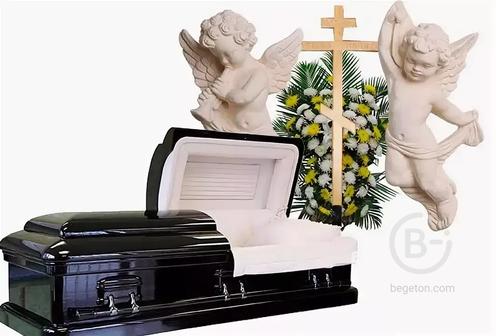 Ритуальные услуги.Организация похорон(Круглосуточно!)