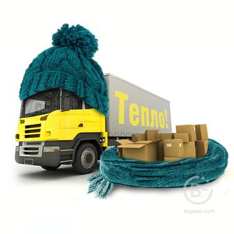 Перевозка «тёплых» грузов