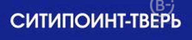 ГЛОНАСС от 6500 рублей!