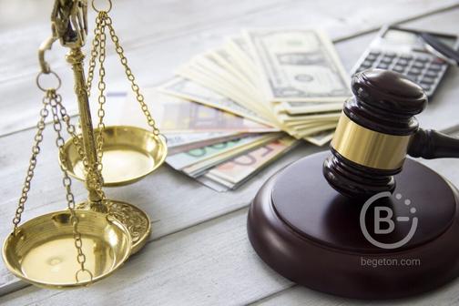Юридическая консультация по Банковскому праву