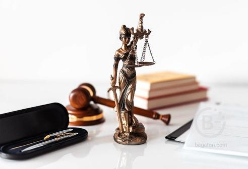 Разрешение споров/ судебное представительство