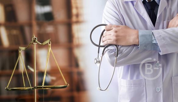 Юридическая консультация по Медицинским вопросам