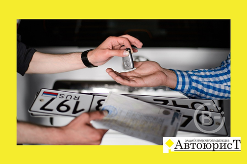 Автоюрист поможет вернуть права за управление в состоянии опьянения