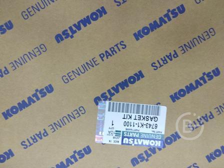 Набор прокладок Komatsu 6743-K1-1100
