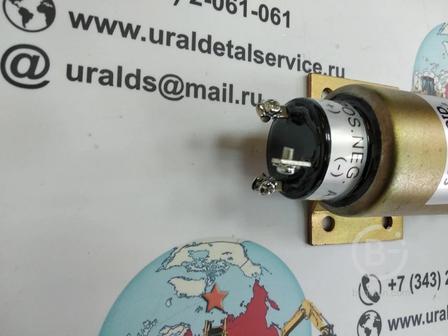 """""""Соленоид 2001ES-12E3U1B2S2 (SA-5174-12) """""""