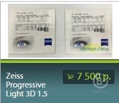 Акция на  прогрессивные линзы Zeiss -12990 за пару!