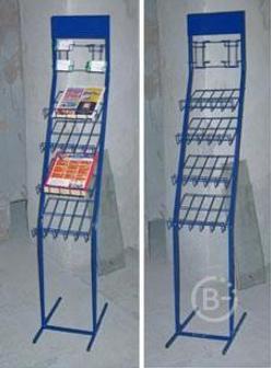 Стойка под журналы и визитки