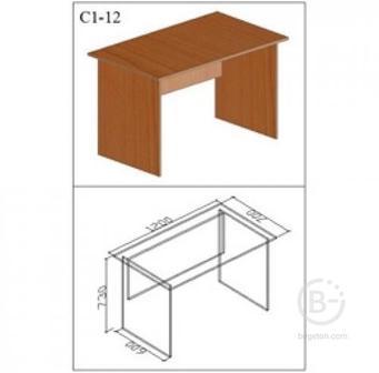 Стол 1200Х700 C 1