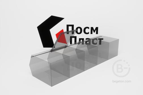 Торговый контейнер 01