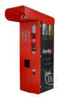 Распродажа. Автомат для кофе Термобокс за 108 000 руб