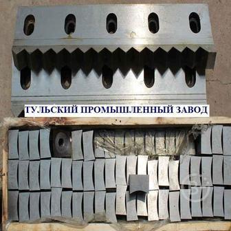 Ножи для дробилок в Москве от производителя на заказ.Изготовление ножей для шредеров и дробилок, данные виды ножей используются при измельчение отходов пластика и подобных материалов.