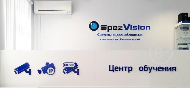 Бесплатное обучение монтажу видеонаблюдения и домофонов от компании «Наблюдатель»