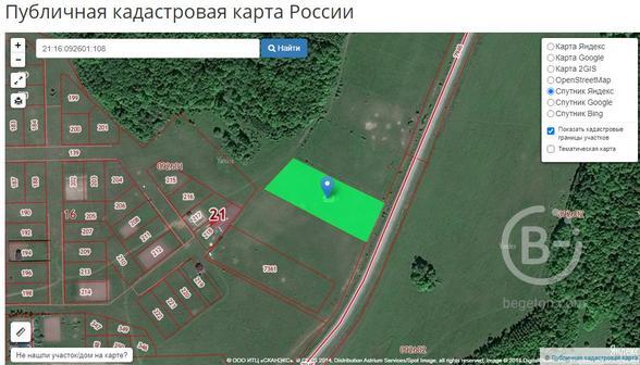 Продам земельный участок под строительство дома, рядом с р. Волга, в г. Мариинский Посад