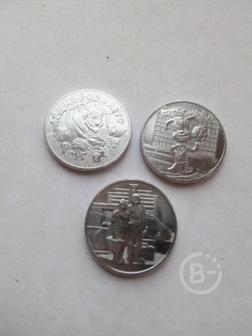 Монеты 25р