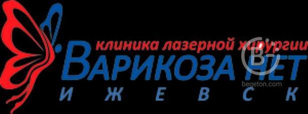 ПРИЕМ ФЛЕБОЛОГА С УЗИ ВЕН НОГ с 01.02.2021 по 28.02.2021 ВСЕГО 1300* РУБЛЕЙ (вместо 2000 рублей)