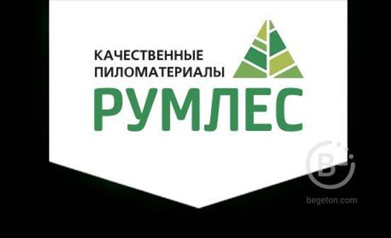 Лига Экспертов РУМЛЕС