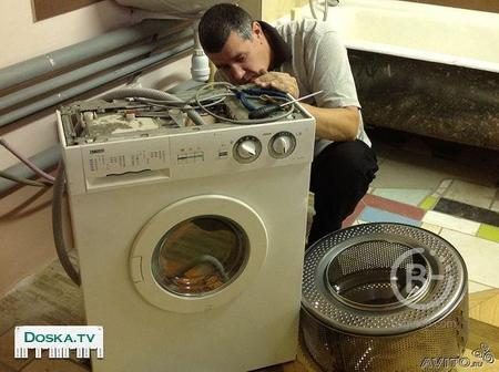 Ремонт стиральных машин-автоматов и в/нагревателей