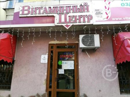 Магазин Айхерб