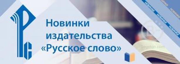 «Интеллектуальный конструктор: ступени к проекту» – новый УМК по внеурочной деятельности
