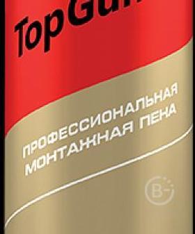 АКЦИЯ! ПЕНА SILA PRO TOPGUN 65, 875 МЛ (ЛЕТО)