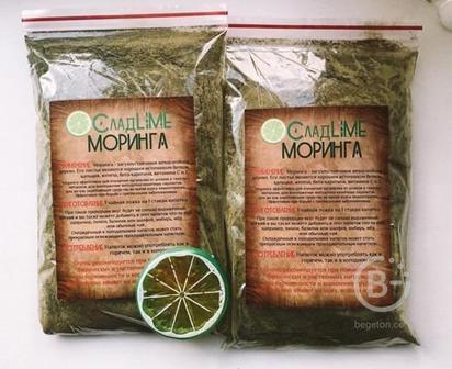 Моринга-оздоровительный напиток